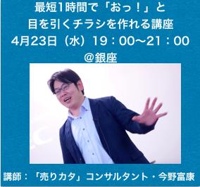 スクリーンショット 2014-03-30 14.43.40