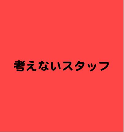 スクリーンショット 2015-06-24 15.53.52